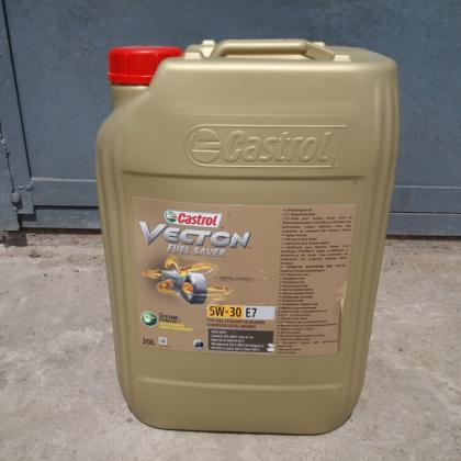 Моторное масло Castrol Vecton Fuel Saver 5W30 E7 20 л