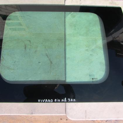 Стекла боковые задние Opel Vivaro Nissan Primastar Renault Trafic