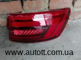Фонарь задний правый Audi A4 B9 8W9 945 092