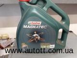 Масло моторное CASTROL Magnatec 10W40 A3/B4 4 л