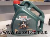Масло моторное CASTROL Magnatec 10W40 B4 Diesel 4 л