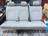 Диван сиденья заднее 3 ряд Volkswagen T5 Karavelle ПРОДАНО