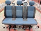 купить Сиденья диван renault master оригинал в Украине