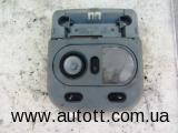 купить Плафон освещения салона (светильник)  Renault Maser Opel Movano 8200113209 в Украине