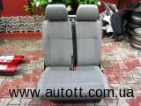 Сиденье передние двойное Vw T5 Транспортер ПРОДАНО