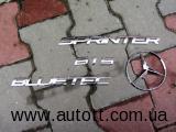 Оригинальная надпись Sprinter 615 Bluetec