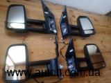 Зеркало Sprinter 907 Crafter длинное